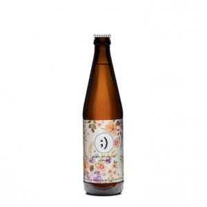 ;) NOT MY CUP OF TEA - White Tea Pale Ale